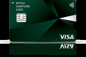 クレジットカードを作りました