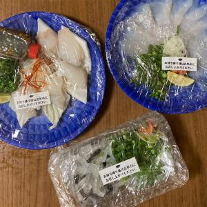 とらふぐ料理専門店「玄品」で3600円分のTAKE OUT(父の日にもオススメ!)