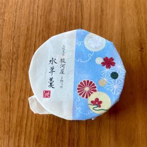 大阪本家「駿河屋」と作った上質な水羊羹【KALDI】