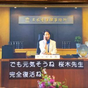 ドラゴン桜2岸本弁護士が黒幕で確定?予想理由と考察ネタバレ!