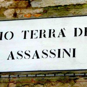 ・ ヴェネツィア  人殺しの橋  そして民間伝説