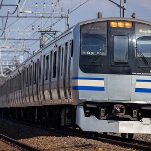 JR東日本 E217系 横須賀線・総武快速線用