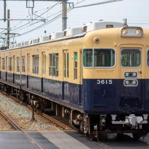 山陽電気鉄道 3000系 ツートンカラー塗装車