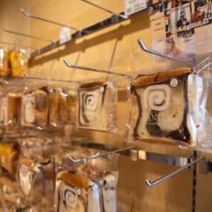 福井の新名物!?あん食パンが頂けるお店「PANTES(パンテス)」 (福井県・福井市)