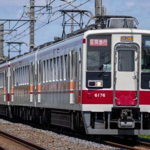 東武鉄道・野岩鉄道・会津鉄道 6050系