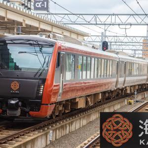 JR東日本 「海里」(KAIRI) HB-E300系