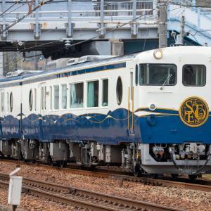 【乗車記】2020.12.27 呉線・山陽線観光列車「エトセトラ(etSETOra)」尾道→広島