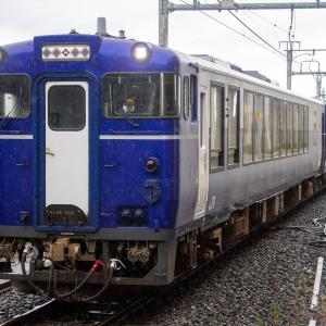 JR東日本 「越乃*Shukura」 (キハ40形・キハ48形)