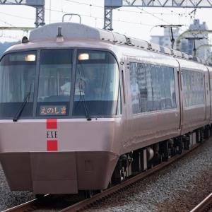 小田急電鉄 30000形 特急ロマンスカー「EXE」