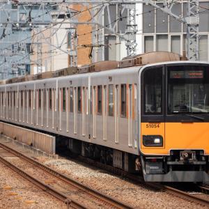東武鉄道 50050系 地下鉄乗り入れ仕様車