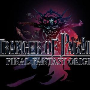 FFオリジン「STRANGER OF PARADISE FINAL FANTASY」ティザーPV公開中、PS5体験版 期間限定公開中※現在エラー