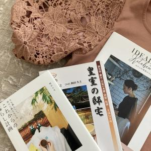 日本からのお買い物転送サービス、私の結論は。。。