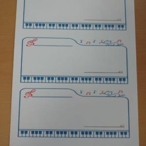 応援メッセージカード