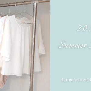夏服は6着で着回しています