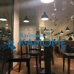 【旅行記】ヘルシンキの「かもめ食堂」へでフィンランド名物を9種類食べてきました