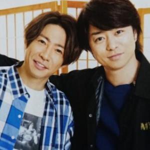 【嵐】櫻井翔と相葉雅紀の仲良しエピソード7選!櫻葉コンビは男子校のノリ!由来も