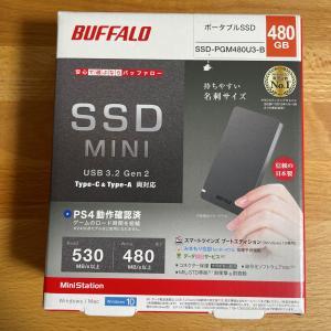 PS4に外付けSSDを取付けてロードの高速化を図ろう!効果はいかに?