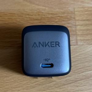 【レビュー】Anker Nano II 45W コンパクト急速充電器ならこれを買え!