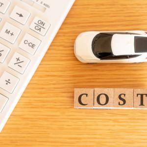 固定費と変動費と予期せぬ出費の塊、車の維持費はここを見直すことで節約になる