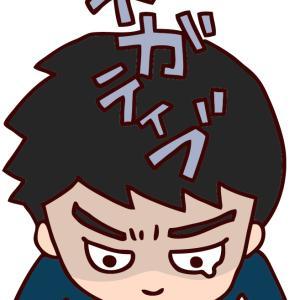 【がん日記】FOLFIRI療法6クール目まとめ