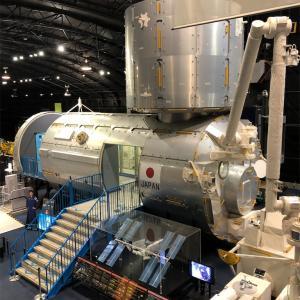 【おでかけ】JAXA(筑波宇宙センター)を見学してきました!