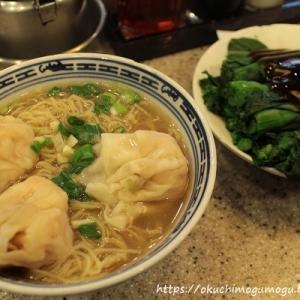 4回目の香港旅行記 ミシュラン常連のお味はいかに??@沾仔記