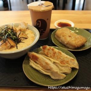 28回目の台湾旅行記 台中 カフェみたいなオサレな雰囲気の朝食屋さん@日正豆漿