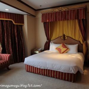 3回目のマカオ旅行記 ホテルリスボア 澳門葡京酒店 Hotel Lisboa Macau ロイヤルスイート宿泊記