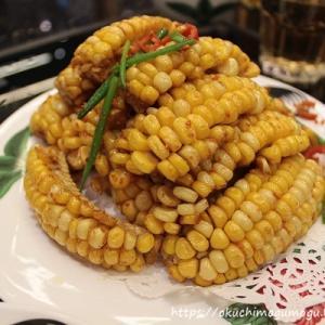 3回目のマカオ旅行記 トウモロコシの新しい夜明けぜよ@新肥仔文美食