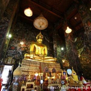 タイ旅行記 バンコク ワット スタット テープワラーラームと大人気トースト店Mont Nom Sod
