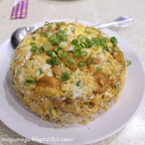 26回目の台湾旅行記 澎湖 雲丹がゴロゴロ炒飯が食べ隊@海大王漁村料理