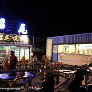 26回目の台湾旅行記 澎湖 焼き牡蛎もお肉も食べ放題BBQ@船尾燒烤