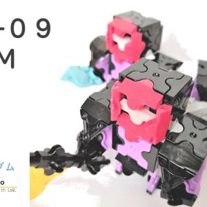 【1st】MS-09 DOM ドムをLaQで作ってみました。