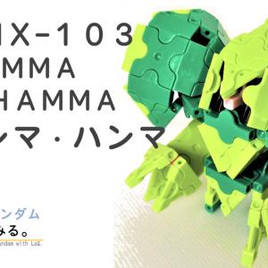 【ZZ(ダブルゼータ―)】AMX-103 HAMMA-HAMMA ハンマ・ハンマをLaQ(ラキュー)で作ってみた。