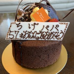 忘れられない誕生日♡