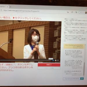 第37回日本臨床皮膚科医会総会・臨床学術大会 2日目