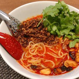 「175°DENOタンタン麺」担担麺(汁あり)作って食べてみた 宅麺.com