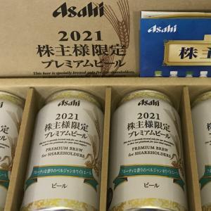 アサヒ キリン サッポロ 株主優待ビール編