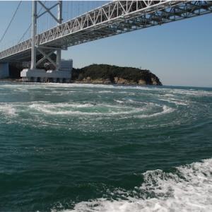 アイスクリンと高知、徳島香川旅行を振り返る