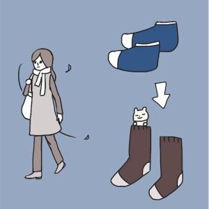 服は何のためにあるのかということを時々忘れる