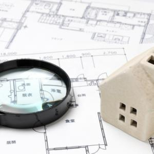 「建物状況調査(インスペクション)」をしませんか?購入される方も安心、売却される方も安心な「建物状況調査(インスペクション)」を現役不動産営業マンが解説します。