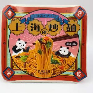 オイリーでコク旨!中華風の濃い味わいの焼きそば!カルディのインスタント麺。