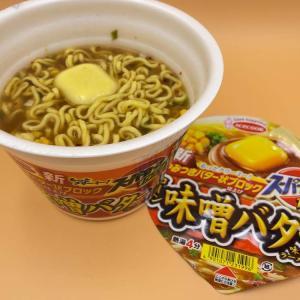 食を進めるバターの味わい!【エースコック】スーパーカップ1.5倍 コーン味噌バター味ラーメン