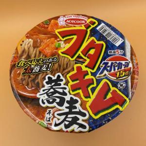 そばとキムチの融合は?【エースコック】スーパーカップ1.5倍ブタキム蕎麦