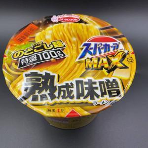 コクと旨味が濃ゆい!食べ応え抜群のエースコックの味噌カップ麺