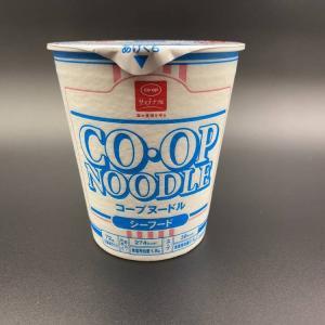 本家と比べれば具材のボリュームとスープのパンチで劣りますが…捉え方を変えれば、旨しですよ!