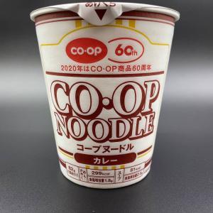 日清との共同開発のコープヌードル。カレーフレーバーはマイルドで食べやすく!