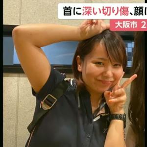 【カラオケパブごまちゃん】女性オーナー稲田真優子さんの事件!