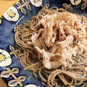 【冷製・さっぱり】鶏レモン蕎麦【節約100円ご飯】