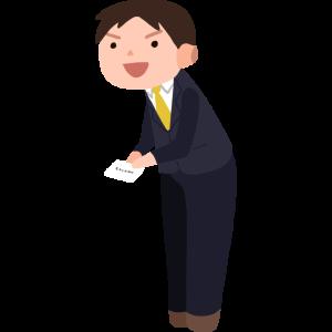 名刺を渡す会社員 Company employee handing out business cards